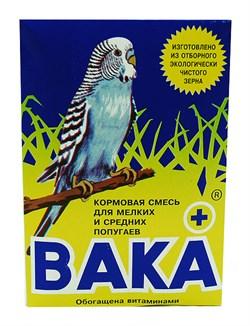 Кормовая смесь BAKA+ для попугаев - фото 4931