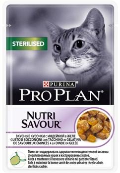 PRO PLAN NUTRISAVOUR Sterilised для стерилизованных кошек, с индейкой в желе, 85г - фото 5679
