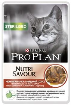 PRO PLAN NUTRISAVOUR Sterilised для стерилизованных кошек, с говядиной в соусе, 85г - фото 5685