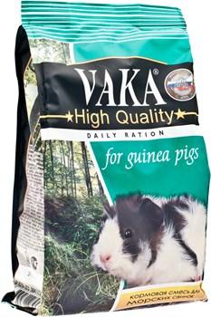 Вака High Quality Корм для морских свинок - фото 5935