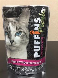 Puffins пауч для кошек Сочные кусочки ягненка в желе - фото 6008