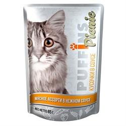 Puffins пауч для кошек мясное ассорти в нежном соусе - фото 6016