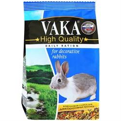Вака High Quality Смесь кормовая для декоративных кроликов - фото 6141