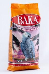 ВАКА корм для крупных попугаев - фото 6162