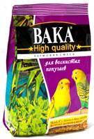 Вака High Quality Смесь кормовая для волнистых попугаев - фото 6169