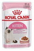 Royal Canin Kitten пауч для котят до 12 мес, мелкие кусочки в соусе, 85 г