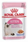 Royal Canin Kitten пауч для котят до 12 мес, мелкие кусочки в желе, 85 г
