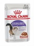 Royal Canin Sterilised пауч для стерилизованных кошек, мелкие кусочки в соусе, 85 г