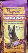 Фаворит Норма сухой корм для собак всех пород от 8 месяцев до 7 лет, 13 кг