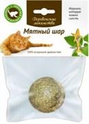 Деревенские лакомства Мятный шар, 3,5 см