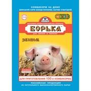 Премикс Борька Эконом 0,5% для свиней всех возрастов 500г