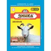 Премикс Зинка эконом-0,5% для коз 500г