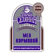 Мел кормовой Добрый Селянин для всех видов с/х животных и птиц, 2,5 кг