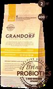 Grandorf Sterilized 4 вида мяса с бурым рисом для стерилизованных кошек с пробиотиками