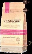 Grandorf kitten ягненок с рисом для котят или беременных кошек, низкозерновой