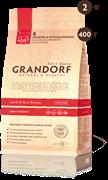 Grandorf indoor ягненок с рисом для взрослых кошек, низкозерновой