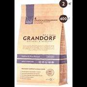 Grandorf Sterilised кролик с рисом для стерилизованных кошек, низкозерновой