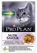 PRO PLAN NUTRISAVOUR Sterilised для стерилизованных кошек, с индейкой в желе, 85г