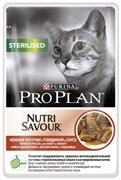 PRO PLAN NUTRISAVOUR Sterilised для стерилизованных кошек, с говядиной в соусе, 85г