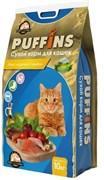 Пуффинс сухой корм для кошек, Микс Курочка/Рыбка, 10 кг