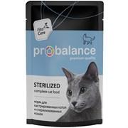 Probalance консервы для стерилизованных котов и кошек