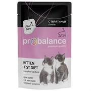 Probalance консервы для котят с 2-х месяцев, беременных и кормящих кошек, с телятиной в желе