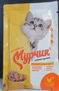 Паучи МУРЧИК для взрослых кошек с курицей