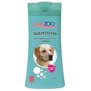 Доктор ZOO Шампунь для собак для короткошерстных собак