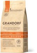 Grandorf Sterilised индейка с рисом для стерилизованных кошек, низкозерновой