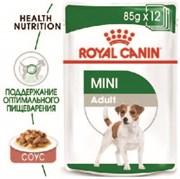 Консервы для собак Royal Canin mini adult влажный корм