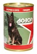 Дозор Консервы для собак Говядина