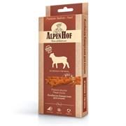 AlpenHof Колбаски баварские, ягненок + печень, 3 шт
