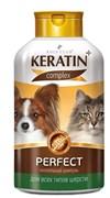 "Keratin+ Complex ""Perfect"", для всех типов шерсти"